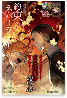 The Promised Neverland Poster - 16x24 Inch No Fading Art Print Poster Home Decorative Painting Canvas Wall Art Living Room...