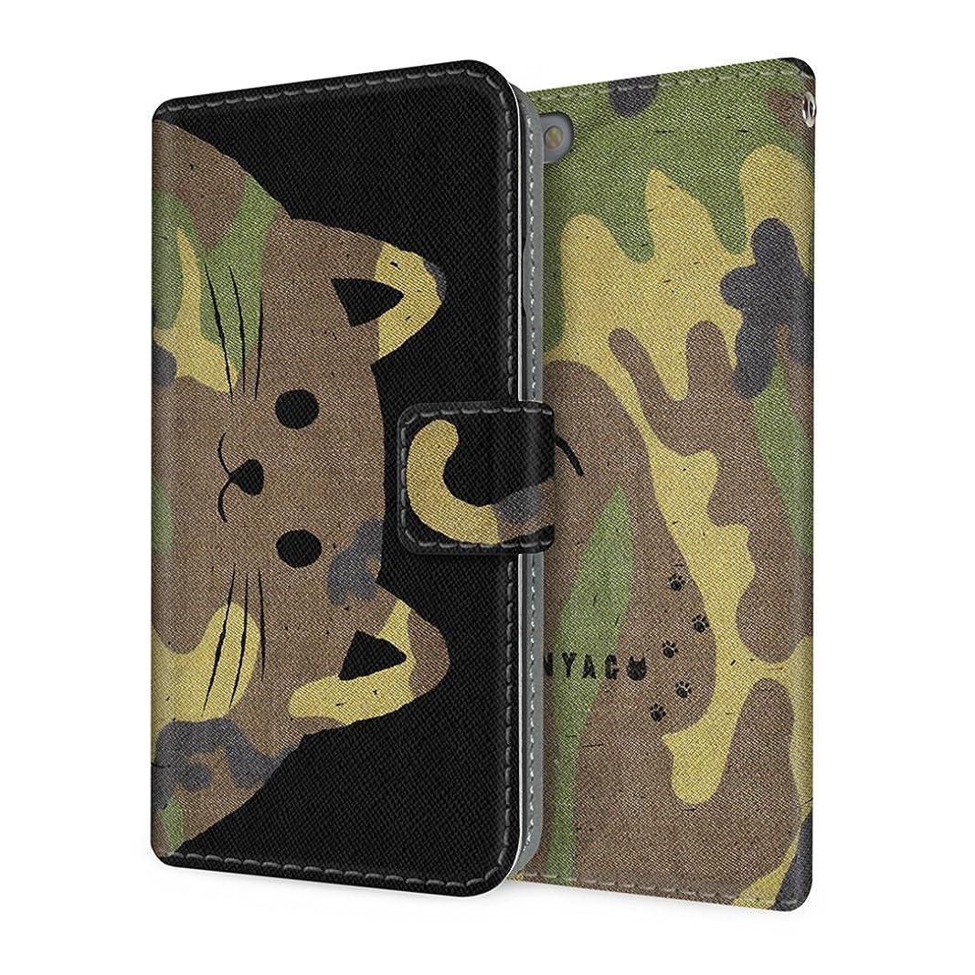 結論ガラガラハンディキャップNYAGO 手帳型 apple iPod touch 第5世代 iPod-touch5 カモ柄 猫 イラスト しっぽ グリーン 2253-77 スマホケース 全機種対応 薄型 軽量 ストラップホール
