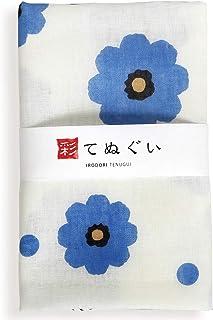 彩(irodori) ガーゼ手ぬぐい コスモス ブルー 青 日本製 てぬぐい 二重袷 二重ガーゼ ほつれ防止加工 約33×88cm