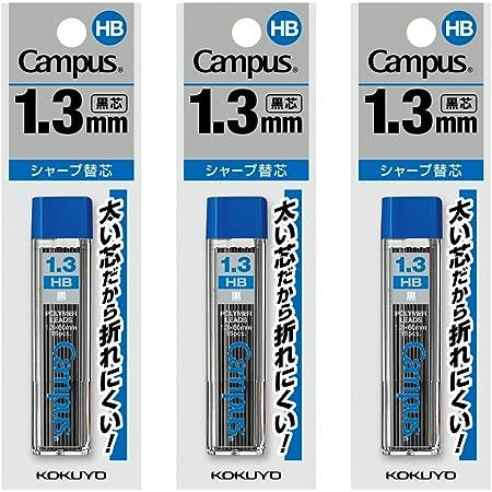 コクヨ シャープペン 替え芯 1.3mm HB 3個パック PSR-CHB13-1PX3