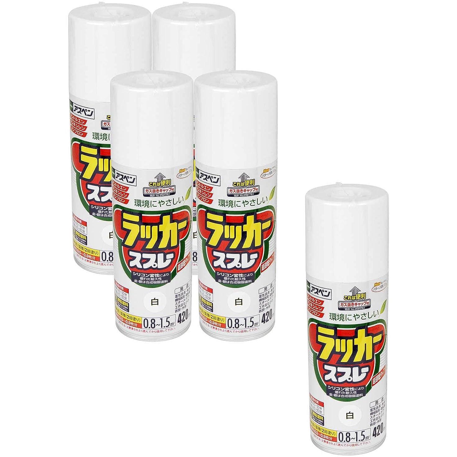 聴覚フレット素敵なアサヒペン アスペンラッカースプレー 420ML 白 【まとめ買い5缶セット】