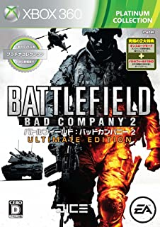 Battlefield: Bad Company 2 (Ultimate Edition) (Platinum Collection) [Japan Import]