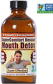 Gum Disease Help! Gum Recession Help! Organic Mouth Detox & Oil Pulling - AyurVeda Formula - Helps Toothaches, Gingivitis, Pain, Root Canal, Bleeding, Sensitivity, Inflammation