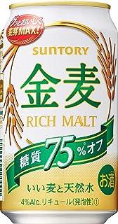サントリー 金麦 糖質75% オフ [ 350ml×24本 ]