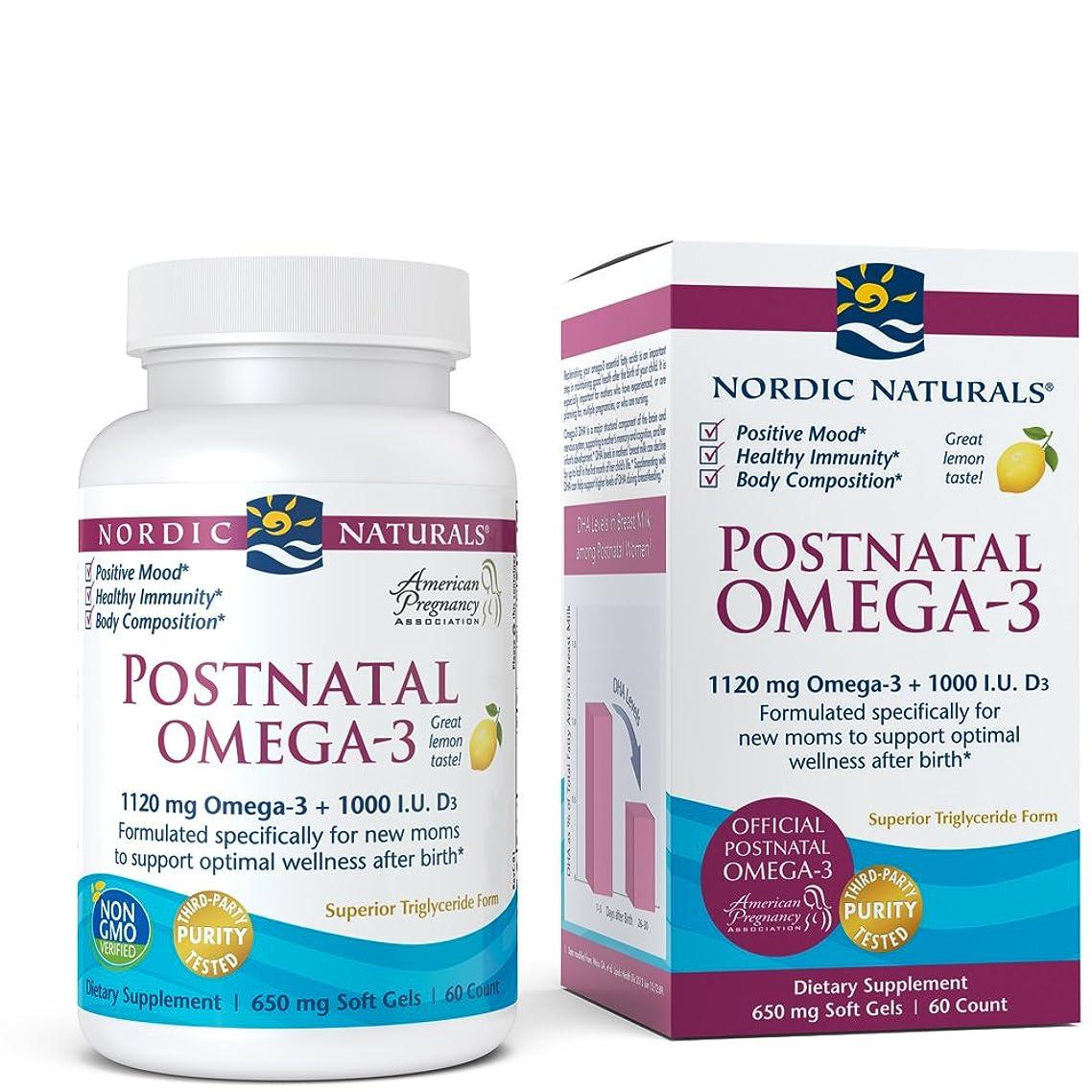 Nordic Naturals Postnatal Omega-3 - Formulated Specifically for New Moms to Support Optimal Wellness After Birth, Lemon, 60 Soft Gels