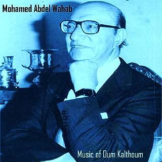 Music of Oum Kalthoum (Instrumental)