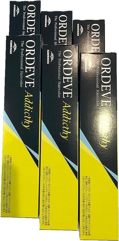 異常酸侵入するミルボン オルディーブ アディクシー 1剤 7-GP グレーパール 80g×6本