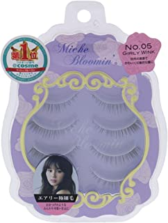 Miche Bloomin False Eyelashes, 5 Girl Wink for Women, 4 Count