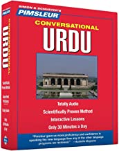 Pimsleur Urdu Conversational Course - Level 1 Lessons 1-16 CD: Learn to Speak and Understand Urdu with Pimsleur Language Programs (1)