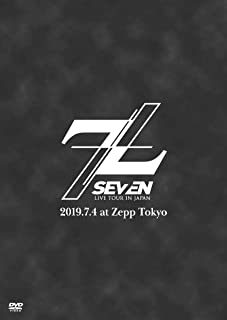 SE7EN LIVE TOUR IN JAPAN 7+7 [DVD]