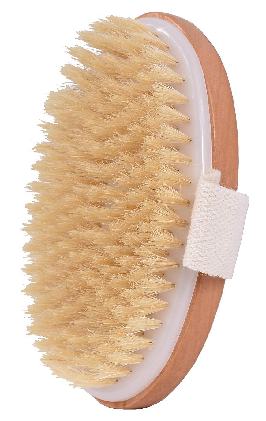 一掃する雨名目上のボディブラシ 100%天然高級な豚毛マッサージ バス用品 竹製シャワーブラシ お風呂用体洗い角質除去 美肌効果 血液循環を改善し、健康と美容に良い