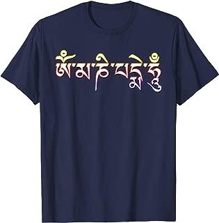 Best om mani padme hum t shirt Reviews