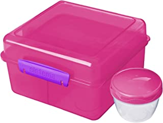 Sistema Lunch Cube Max with Yoghurt Pot, 2 L - Assorted Colours