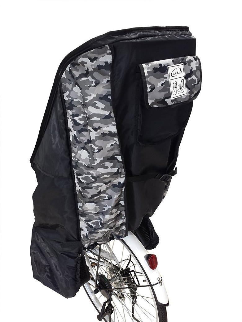 お酢練習癒すLAKIA(ラキア) 子供乗せ自転車用リア用チャイルドシートレインカバー カモフラージュ CYCV-R-CAM カモフラージュ