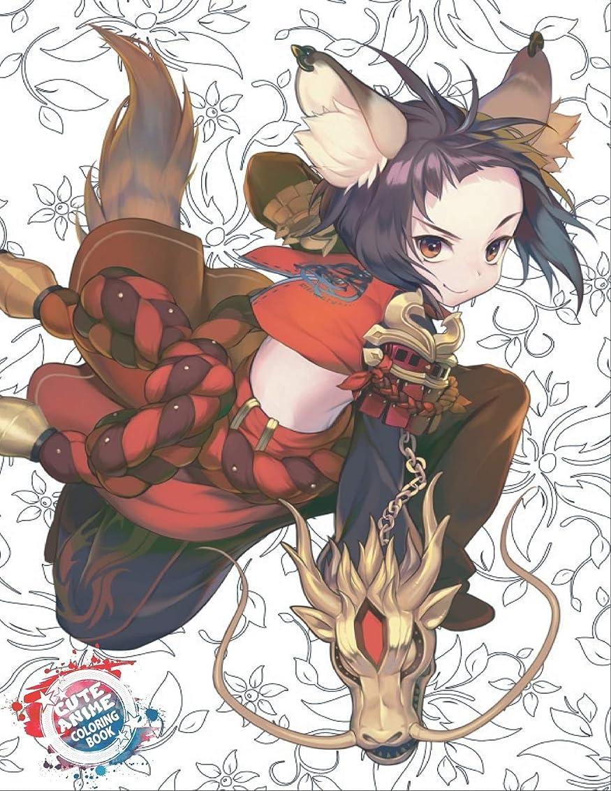 統計的シーン治世Cute Anime Coloring Book: Coloring Book with Cute Sexy Anime Wolf Girl Fox's Neko Kawaii, Fantasy Warrior Women, Fun Female Japanese Cartoons and Relaxing Manga (Inkway Anime Coloring Zone)