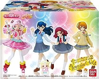 HUGtto! Precure Cutie Figure vol.2 Special Set Hana Saaya Homare Cure Yell Set of 4 Figures