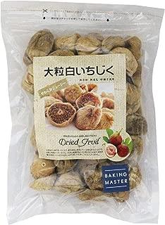[Amazon限定ブランド] BAKING MASTER 大粒いちじく 1kg