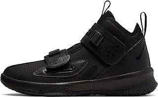 Nike Lebron Soldier XIII (gs) Big Kids Ar7585-004