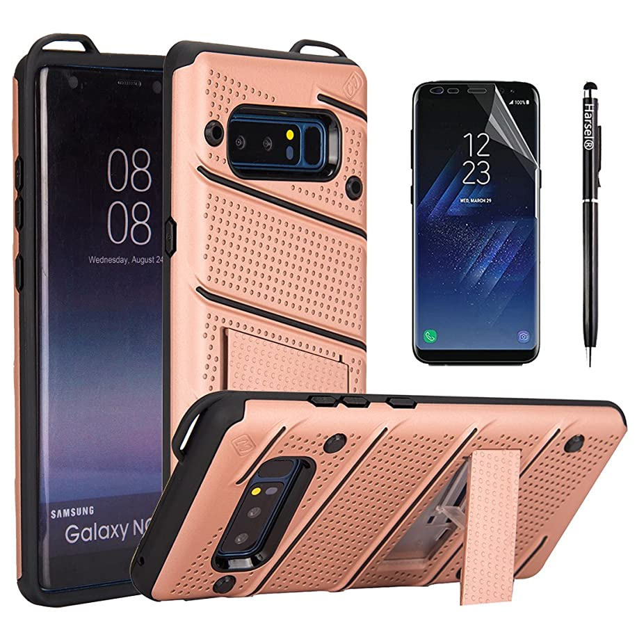 Galaxy Note 8 Case, Harsel Heavy Duty Armor Premium Shockproof Bumper with Kickstand Defender Hybrid Military Grade Drop Protection Case Cover Shell for Samsung Galaxy Note 8 (Rose Gold)