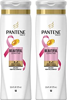 Pantene Pro-V 2 in 1 Beautiful Lengths Strengthening Shampoo and Conditioner 12.5 oz (2 Pack)