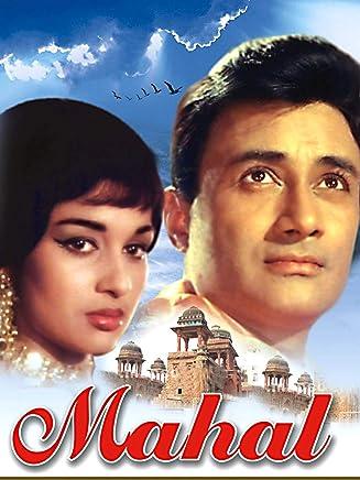 Amazon com: Rajesh - 1960 - 1969: Movies & TV