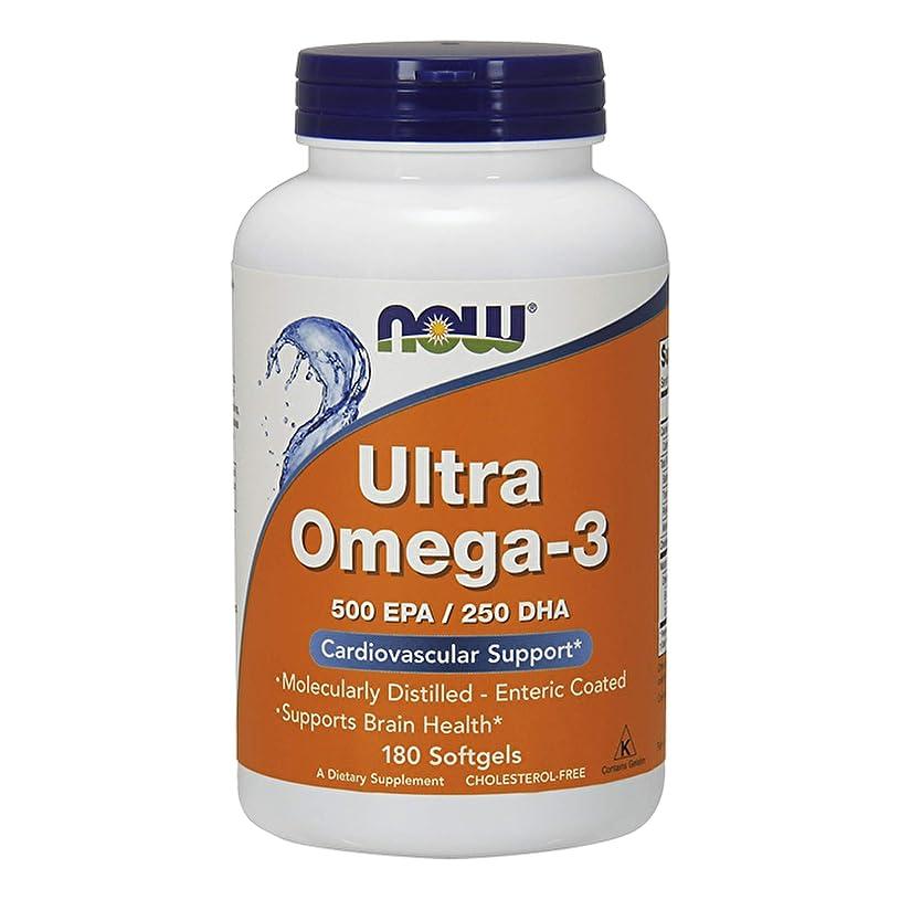 電気技師バラバラにする変換Now Ultra Omega-3 (500 EPA / 250 DHA) 180 sgels