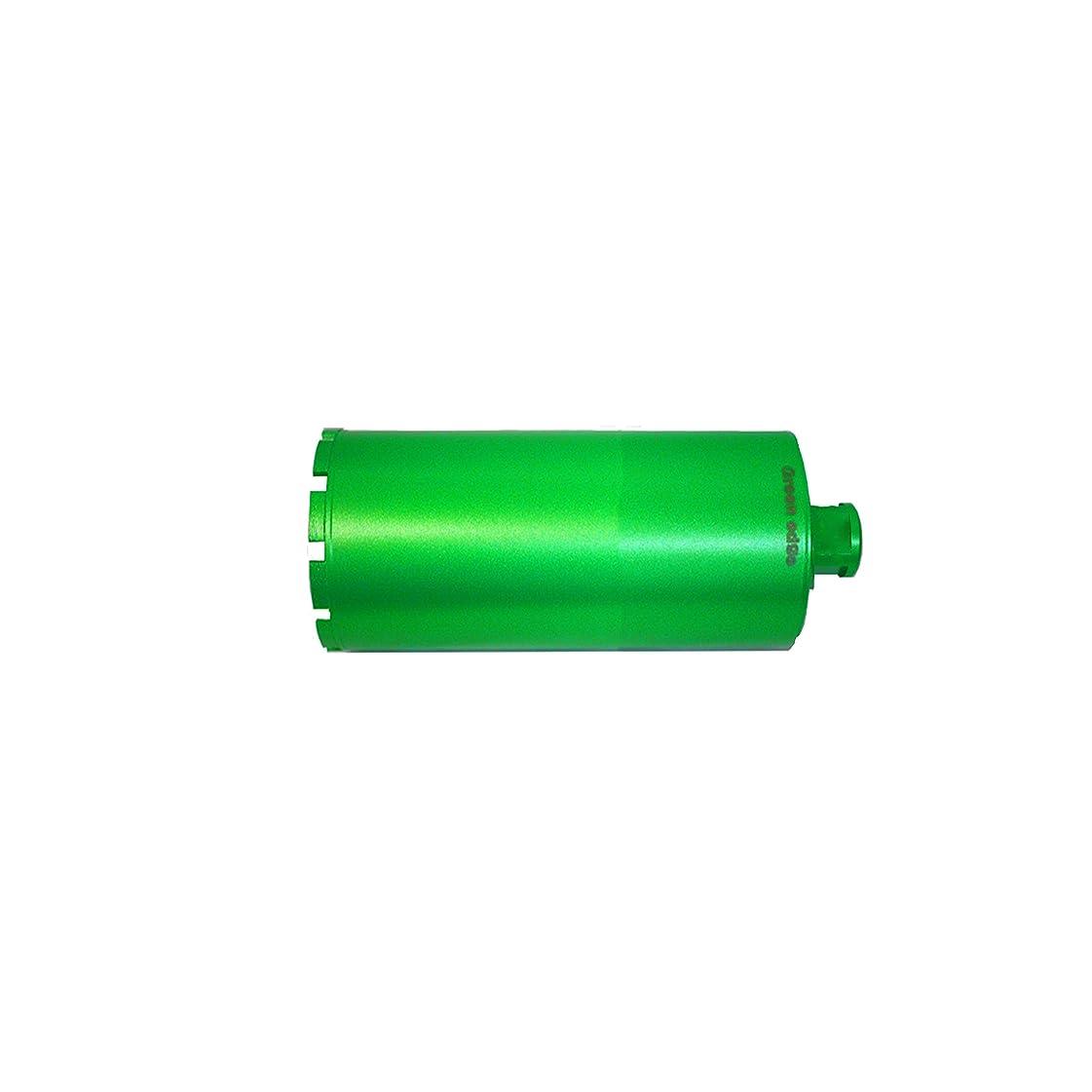 狐油敵Φ160ダイヤモンドコアビット【Green edge】湿式 (Cロット有効長250mm)