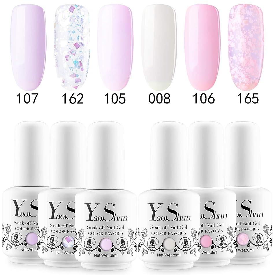YaoShun Gel Polish Set - Pink & Glitters Series 6 Colors Nail Art Gift Box, Soak Off Nail Gel UV LED Gel Polish Kit 8ml # 01