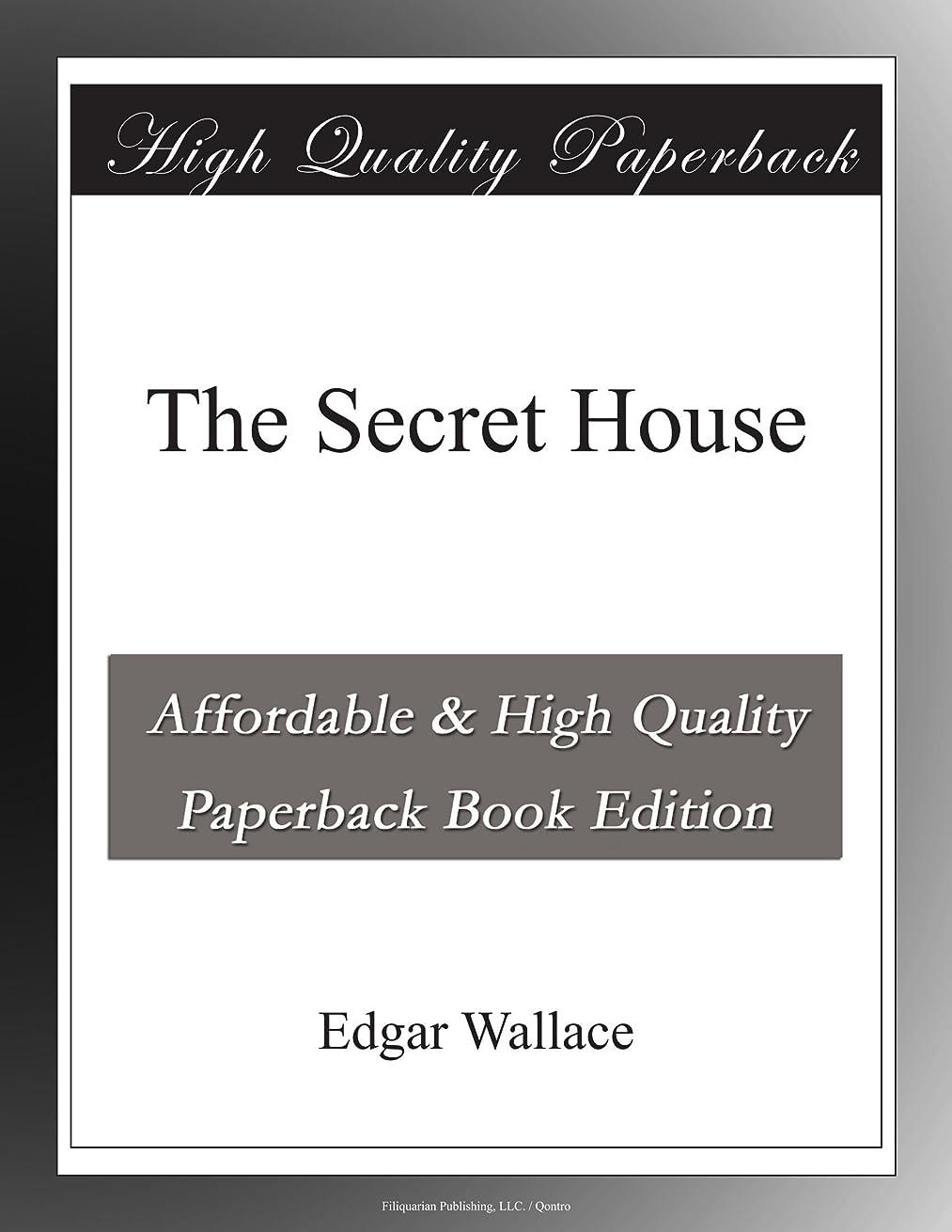 拷問ミルク新しい意味The Secret House