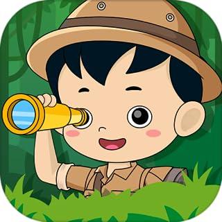 Timmy and the Jungle Safari - Explore the World of Animals
