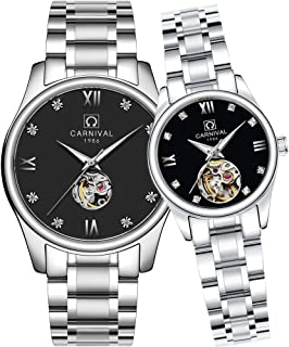 His or Hers Automatic Mechanical Couple Watch Men and Women Gift Set of 2