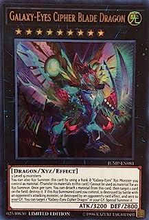 Yugioh Limted Ed Galaxy-Eyes Cipher Blade Dragon JUMP-EN081 Ultra Rare Limited Edition Shonen Jump Promo Cards
