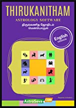 Astrology Thirukanitham English Software