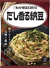 Best kewpie soy sauce Reviews