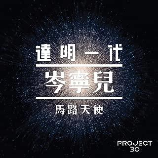 Best tian zhi da Reviews