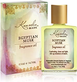Kuumba Made Egyptian Musk Fragrance Oil 0.5 Ounces (1-Unit)