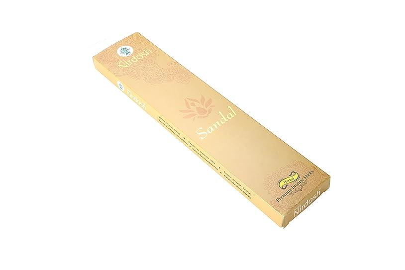 充実超音速貧困Nirdosh Premium Herbal Incense Sticks?–?Naturalサンダル味100?g。12インチLong ( Pack of 2?) with 1?Free木製お香ホルダー