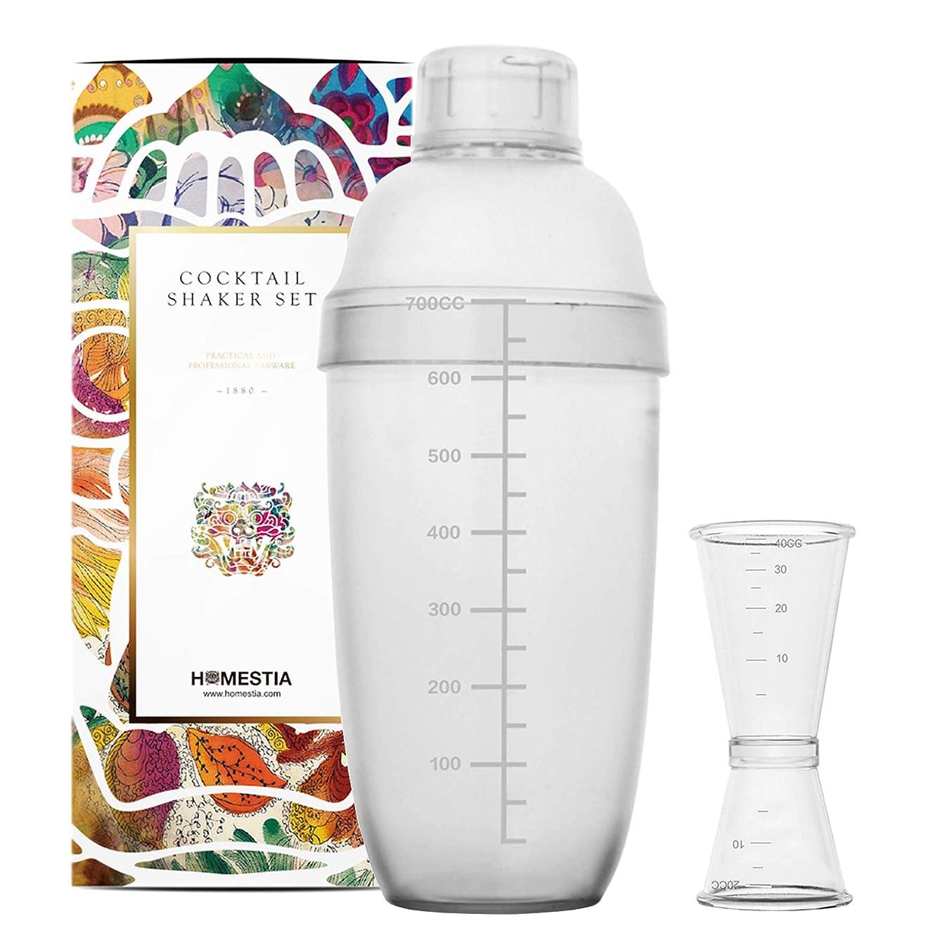 Homestia 24 oz Plastic Cocktail Shaker 3-Piece Drink Mixer Boba Tea Shaker W/Jigger