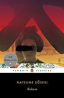 Kokoro (Penguin Classics) (English Edition)