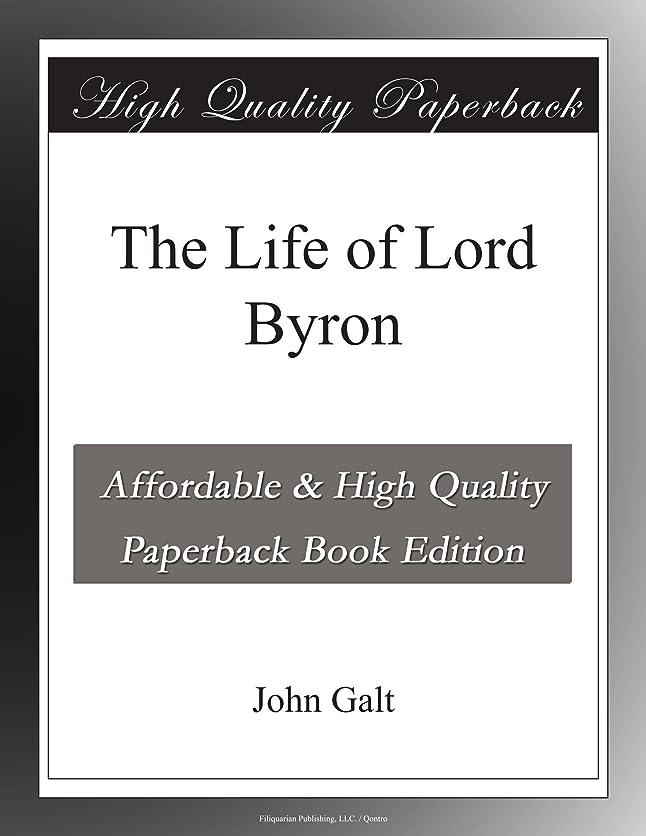 現実的用量シールドThe Life of Lord Byron