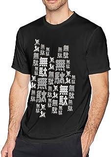 Celin Muda Muda Muda! Short Sleeve Tees T-Shirt for Men Black