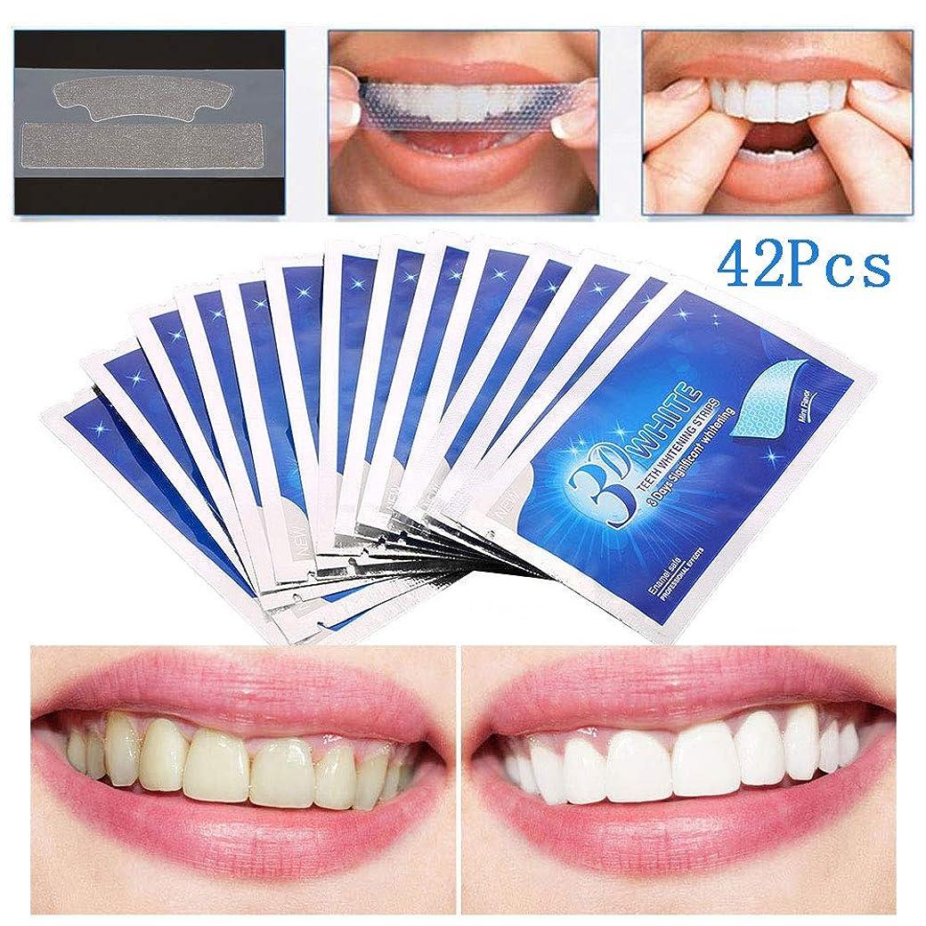 メロドラマ脊椎グレーストリップを白くする歯、歯科心配用キット、ゲルの漂白システムクリーニングの歯を白くする伸縮性がある高度な歯14 x 3 PC