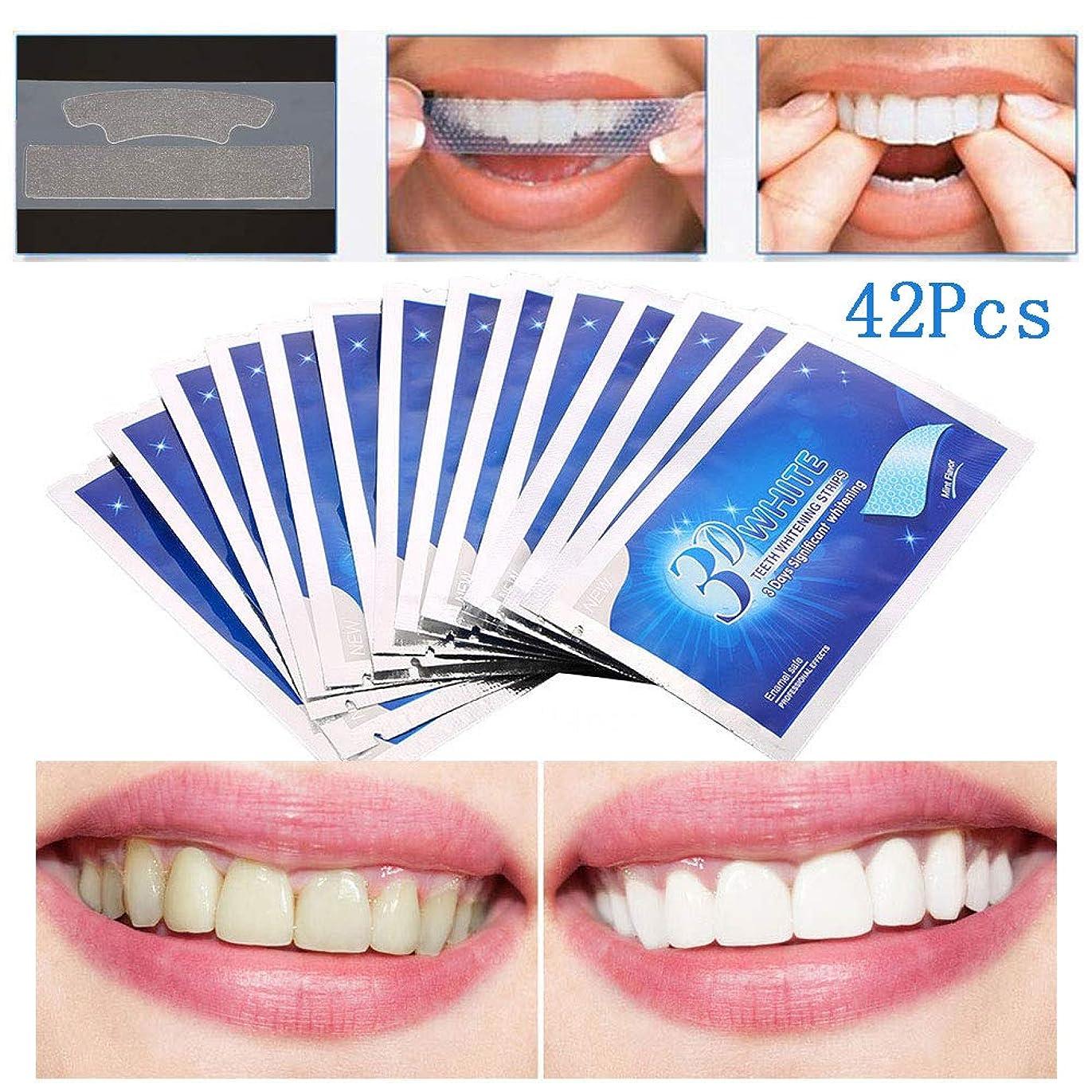 民兵債務者トレイストリップを白くする歯、歯科心配用キット、ゲルの漂白システムクリーニングの歯を白くする伸縮性がある高度な歯14 x 3 PC