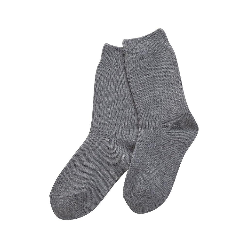 老人スパイラル蛾(コベス) KOBES ゴムなし 毛混 超ゆったり特大サイズ 靴下 日本製 紳士靴下