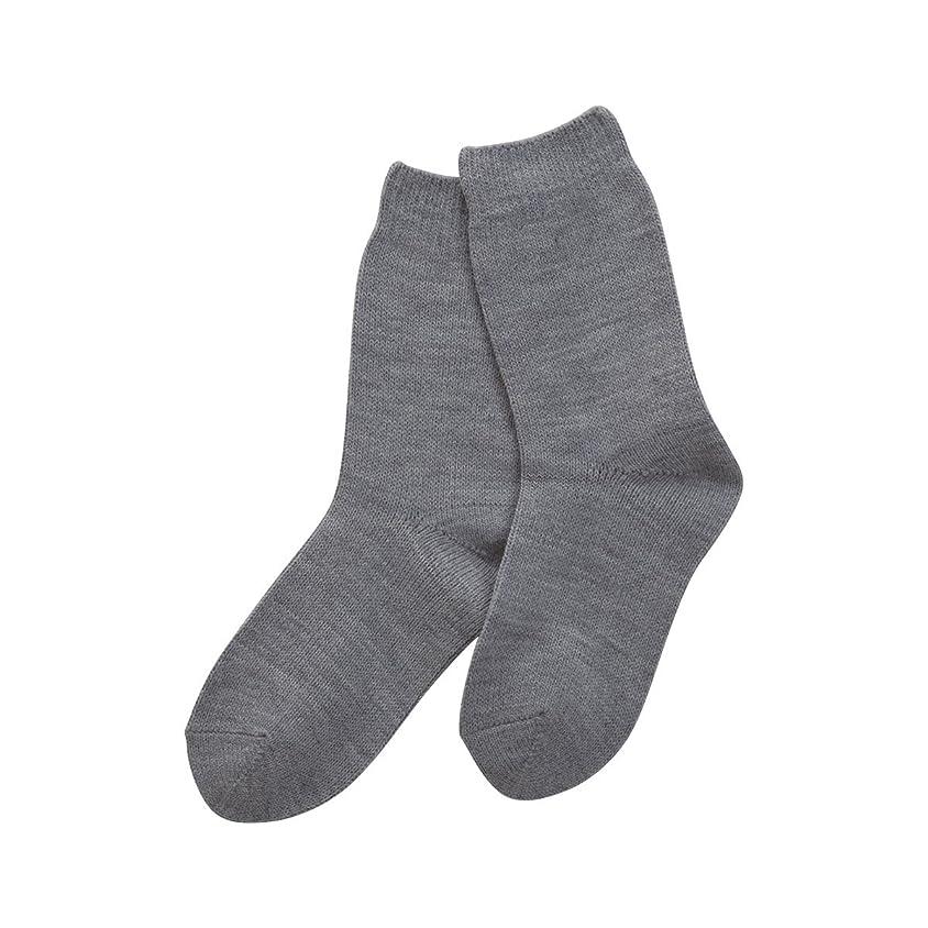 ソーシャル赤道バラバラにする(コベス) KOBES ゴムなし 毛混 超ゆったり特大サイズ 靴下 日本製 紳士靴下