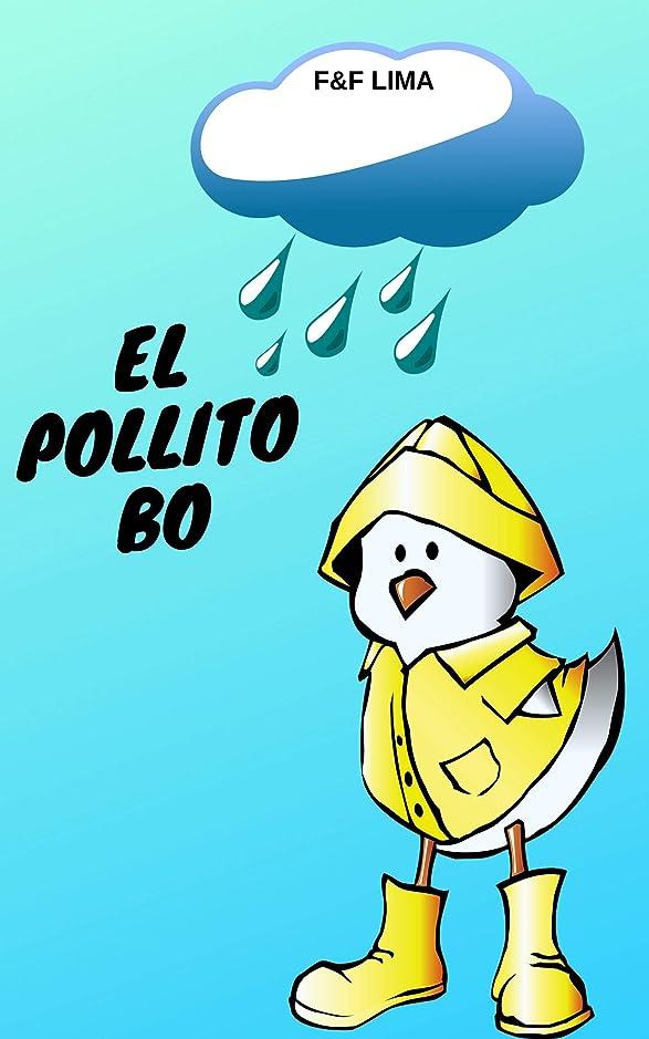 落ち着いて独裁者小学生EL POLLITO BO (Spanish Edition)