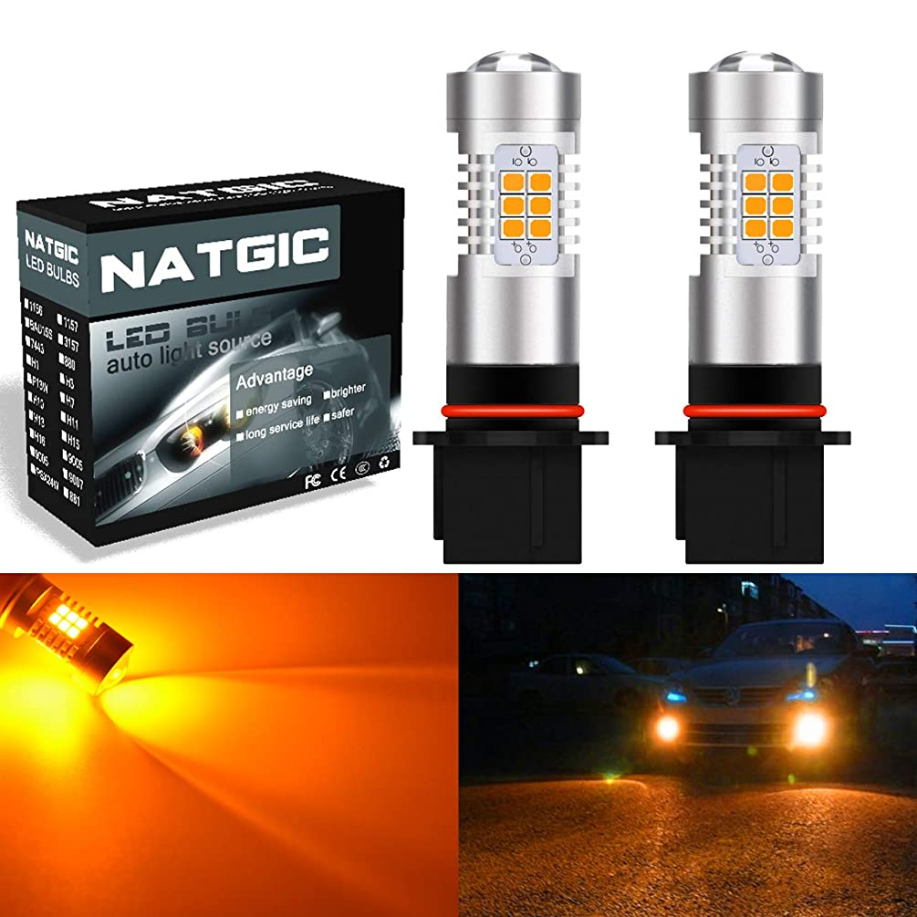 NATGIC Auto LED Bulb 2PCS P13W DRL Fog Light Replacement 2835 21 SMD Chipsets car Driving Daytime Running Lights,Amber 10-16V 10.5W