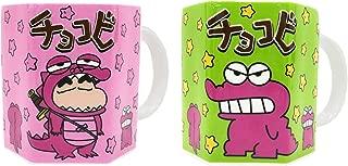 クレヨンしんちゃん チョコビ ヘキサゴン 陶器製マグカップ 2種セット(しんのすけ ピンク・ワニ山さん グリーン)