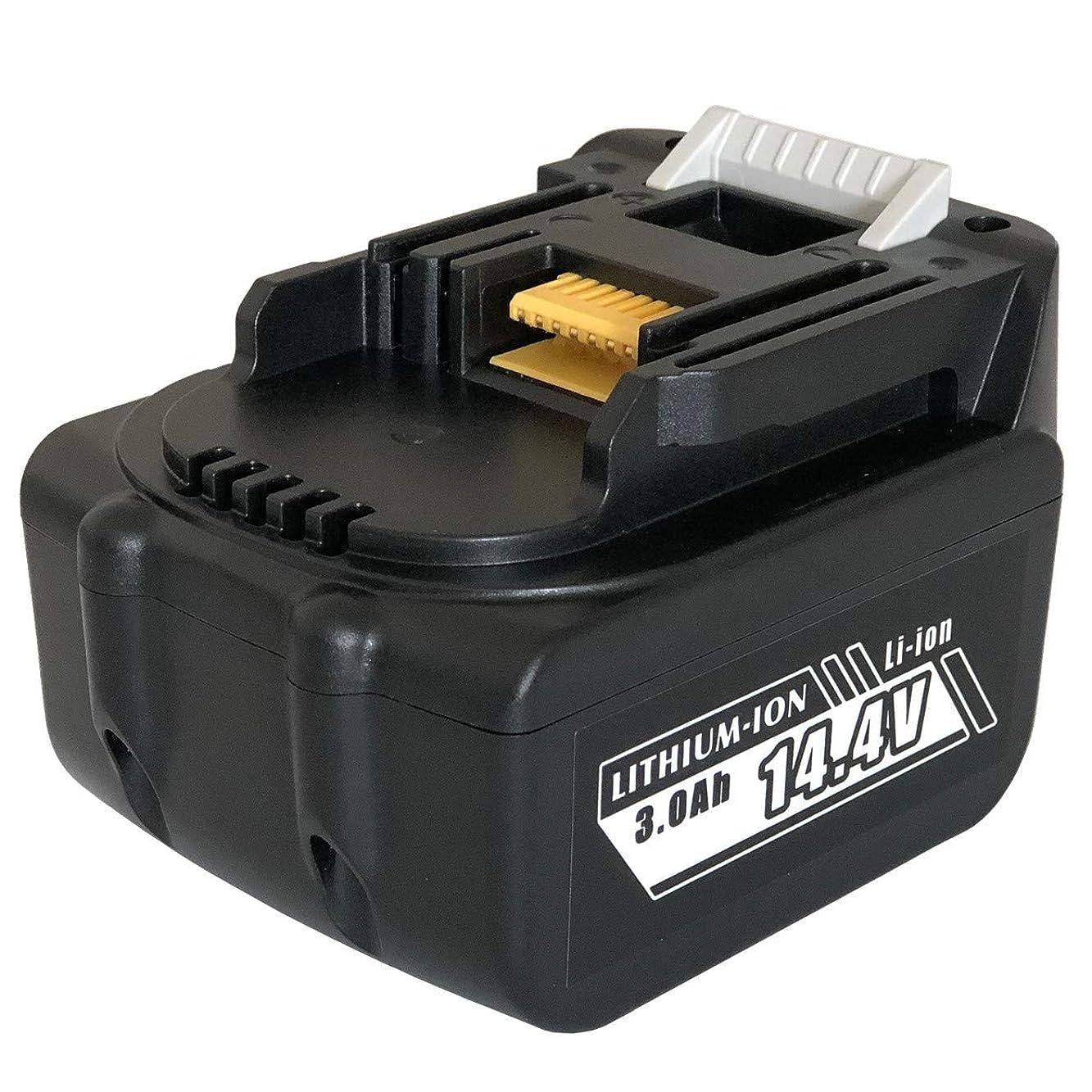 ますます者種類Enelife マキタ14.4V 電動工具用互換バッテリー【日本メーカーによる保証とサポート】 (通常版:3000mAh)