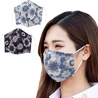 マスク 洗える 日本製 岡山 デニム マーガレット 布マスク 立体フィット 2枚セット DJ-001m(ネイビー×ライトブルー)